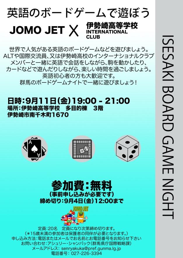 Board Game Night Isesaki